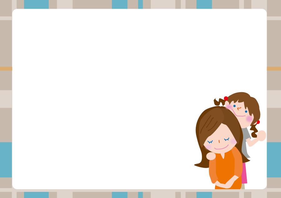 フリーイラスト ママの肩をたたく女の子の飾り枠