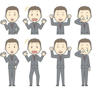 フリーイラスト, ベクター画像, AI, 人物, 男性, 男性(00179), ビジネス, 仕事, 職業, ビジネスマン, サラリーマン, メンズスーツ, OKサイン, 驚く, ガッツポーズ, 頑張る, 泣く(泣き顔)