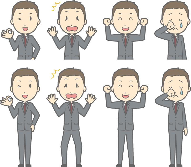 フリーイラスト OKサインなどの8種類のビジネスマンのセット
