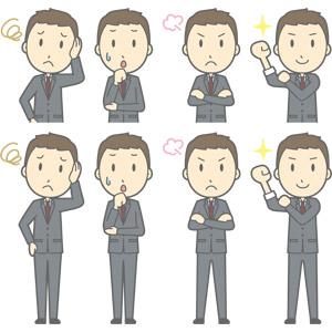 フリーイラスト, ベクター画像, AI, 人物, 男性, 男性(00179), ビジネス, 仕事, 職業, ビジネスマン, サラリーマン, メンズスーツ, 困る, 心配する, 怒る, 腕を組む, 腕をまくる, 頑張る