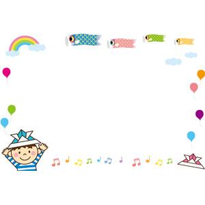 フリーイラスト, ベクター画像, EPS, 背景, フレーム, 囲みフレーム, 年中行事, 端午(菖蒲の節句), こどもの日, 5月, こいのぼり(鯉のぼり), 折り紙, 兜, 子供, 男の子, 風船, 音符, 虹