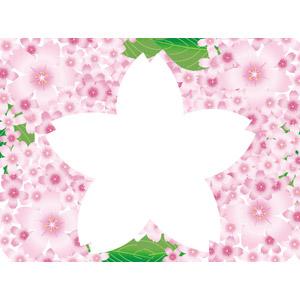 フリーイラスト, ベクター画像, AI, 背景, フレーム, 花, 桜(サクラ), 春, ピンク色の花