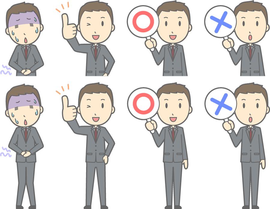 フリーイラスト マルバツ札を上げるなどの8種類のビジネスマンのセット