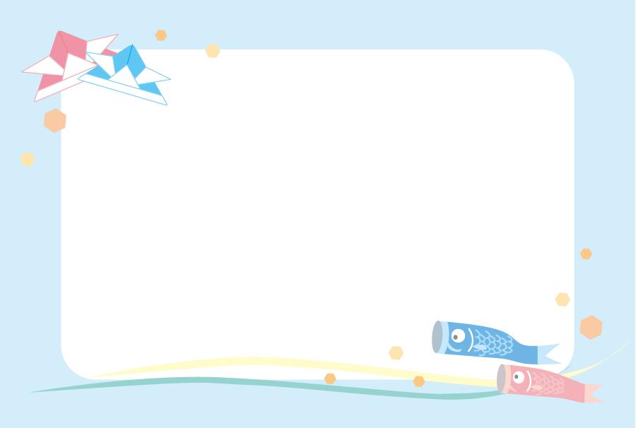 フリーイラスト 鯉のぼりと兜の子供の日のフレーム