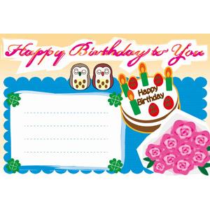 フリーイラスト, ベクター画像, AI, 背景, メッセージカード, メッセージフレーム, 誕生日(バースデー), バースデーケーキ, 薔薇(バラ), 花束, 四つ葉のクローバー, 梟(フクロウ)
