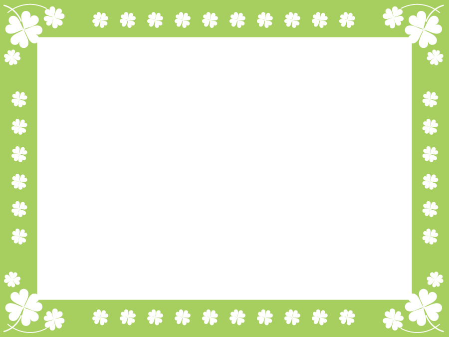 フリーイラスト 四つ葉のクローバーのフレーム
