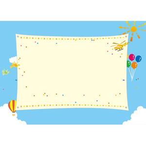 フリーイラスト, ベクター画像, AI, 背景, フレーム, 囲みフレーム, 横断幕, 空, 青空, 太陽, 風船, ヘリコプター, 小鳥, 熱気球, 紙吹雪
