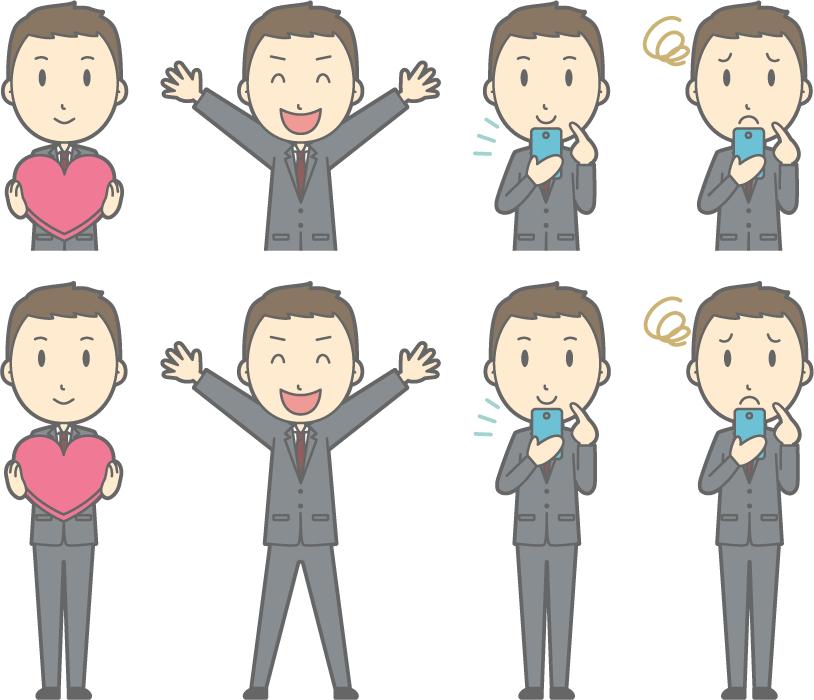 フリーイラスト バンザイするなどの8種類のビジネスマンのセット