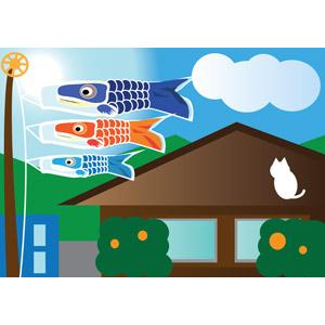 フリーイラスト, ベクター画像, EPS, 年中行事, 端午(菖蒲の節句), こどもの日, 5月, こいのぼり(鯉のぼり), 風景, 屋根, 猫(ネコ), 白猫