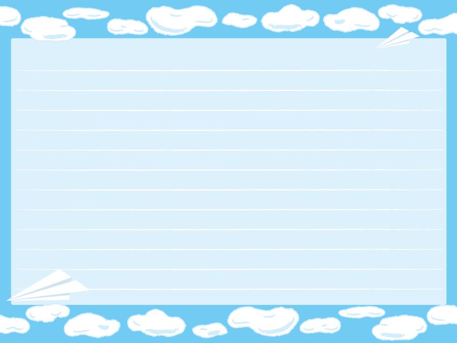 フリーイラスト 青空と雲と紙飛行の便箋