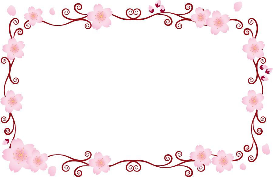 フリーイラスト さくらの花と蕾と唐草模様の飾り枠