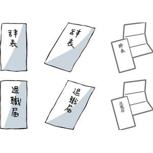 フリーイラスト, ベクター画像, AI, 辞表(退職届), 封筒, 手紙, ビジネス