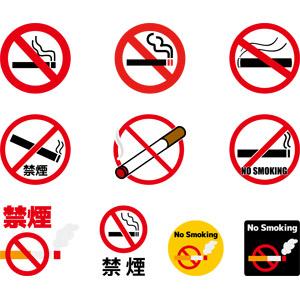 フリーイラスト, ベクター画像, AI, 禁煙, 煙草(タバコ), 禁止, シンボル