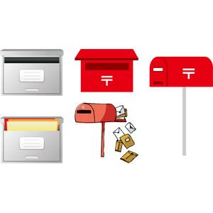 フリーイラスト, ベクター画像, AI, 郵便, 郵便受け, チラシ, 手紙