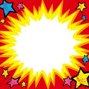 フリーイラスト, ベクター画像, AI, 背景, 爆発, 星(スター)
