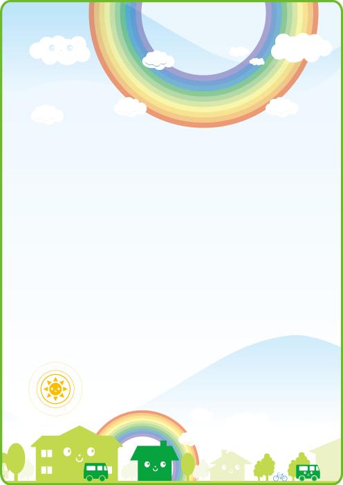 フリーイラスト 虹と街の飾り枠