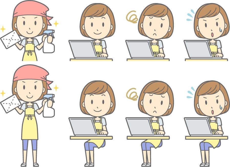 フリーイラスト パソコンを使うなどの8種類の主婦のセット