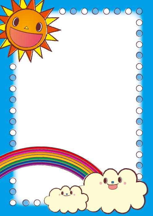 フリーイラスト 太陽と虹と雲の飾り枠