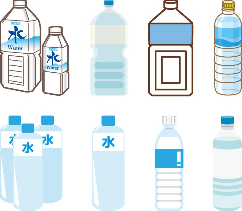 フリーイラスト 8種類のペットボトルの水のセット
