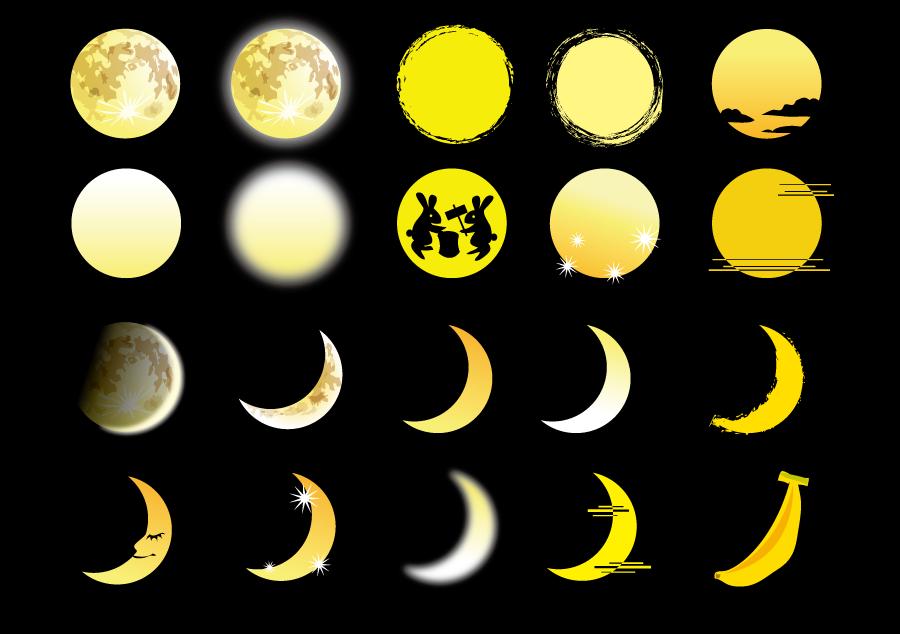 フリーイラスト 20種類の月のセット