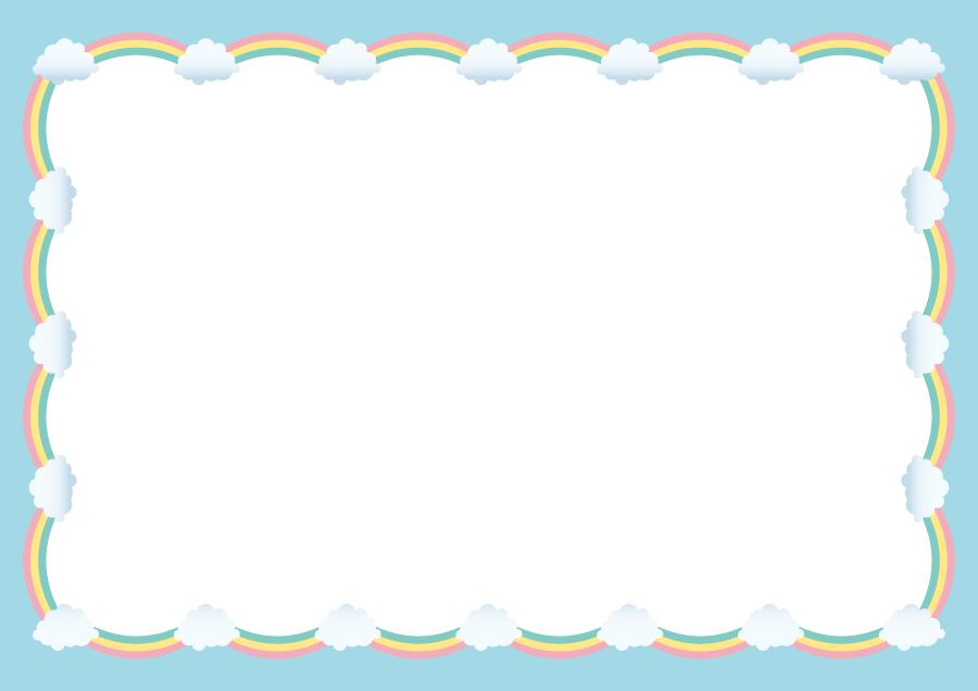 フリーイラスト 虹の飾り枠