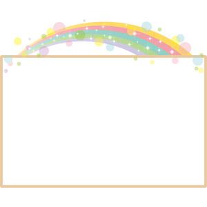 フリーイラスト, ベクター画像, AI, 背景, フレーム, 囲みフレーム, メッセージボード, 虹, 水玉模様(ドット柄), カラフル