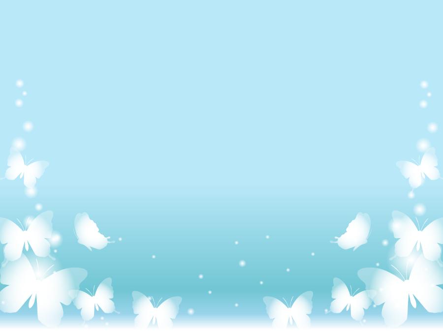 フリーイラスト 蝶々と水色の背景
