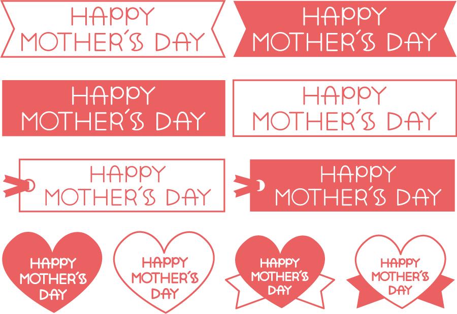 フリーイラスト 10種類のHAPPY MOTHER'S DAYのセット