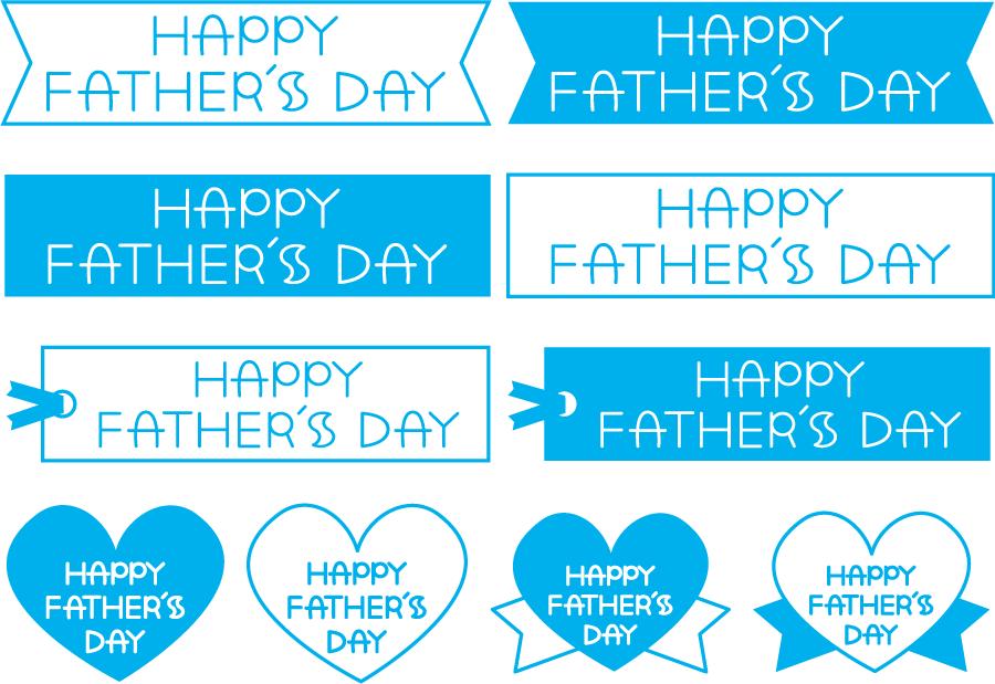 フリーイラスト 10種類のHAPPY FATHER'S DAYのセット