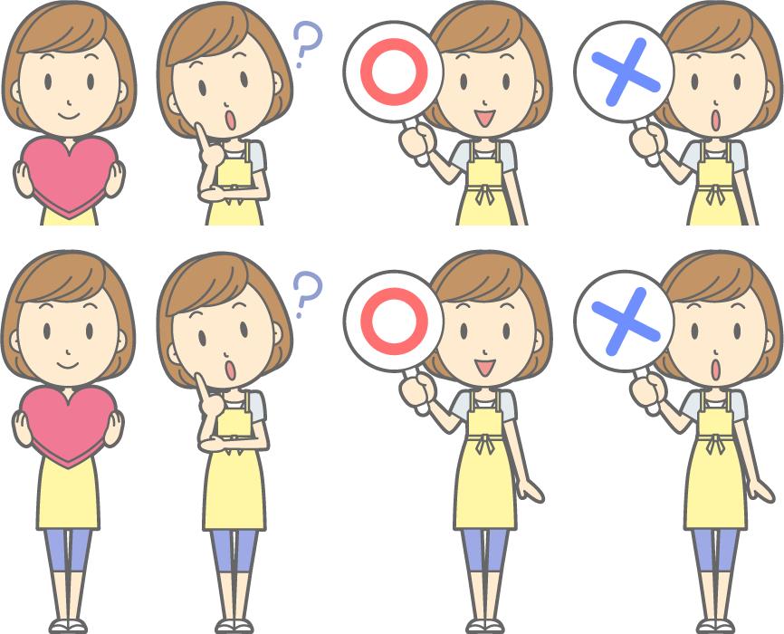 フリーイラスト マルバツ札を持つなどの8種類の主婦のセット