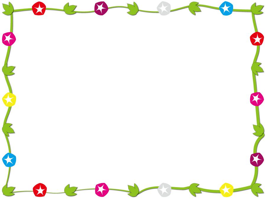 フリーイラスト 朝顔の花の飾り枠