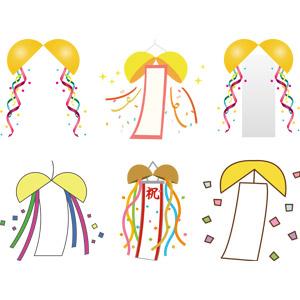 フリーイラスト, ベクター画像, AI, 飾り(装飾), くす玉(久寿玉), 垂れ幕, 紙テープ, 紙吹雪
