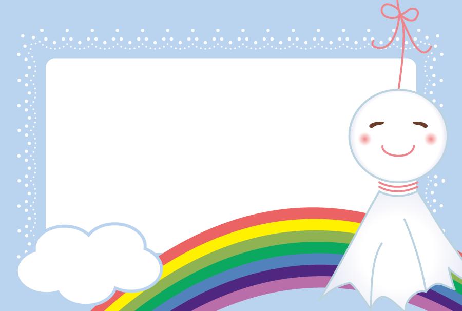 フリーイラスト てるてる坊主と虹のメッセージカード