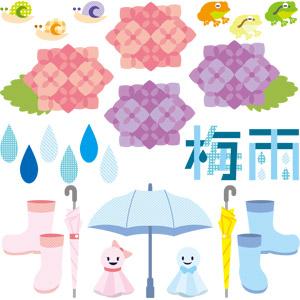 フリーイラスト, ベクター画像, EPS, 梅雨, 6月, 雨, 紫陽花(アジサイ), 蛙(カエル), カタツムリ, 長靴, 傘, てるてる坊主