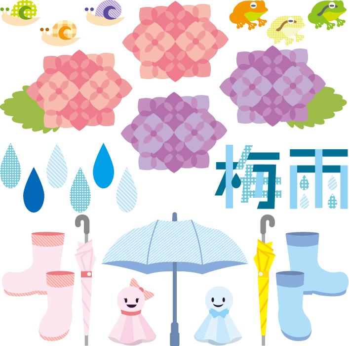 フリーイラスト 雨具や紫陽花などの梅雨関連のセット