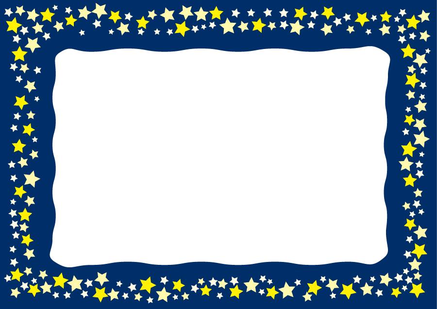 フリーイラスト 夜空に輝く星のフレーム