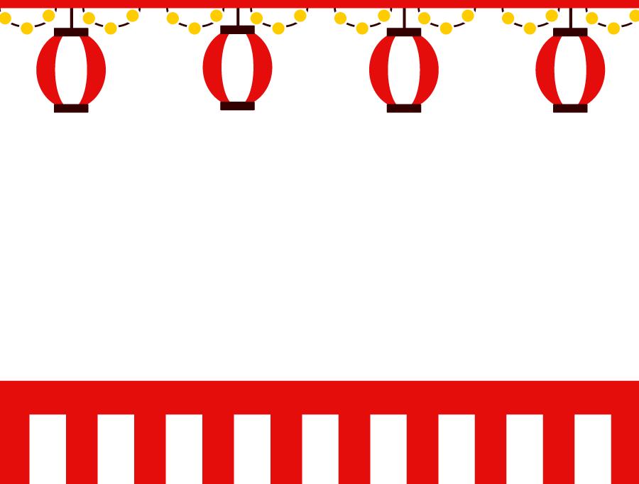 フリーイラスト 紅白幕と提灯の盆踊りのやぐらの飾り枠