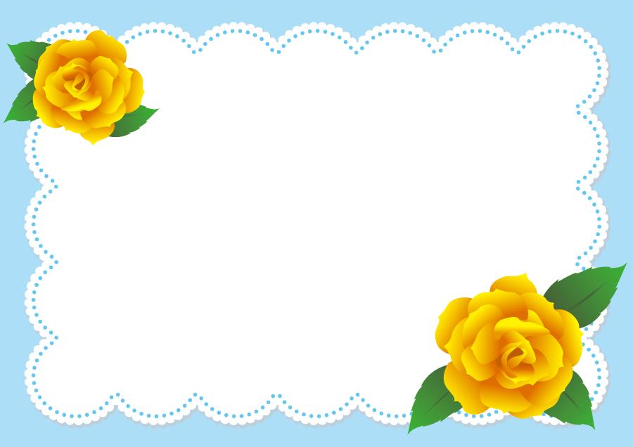 フリーイラスト 黄色のバラとレース飾りの父の日の飾り枠