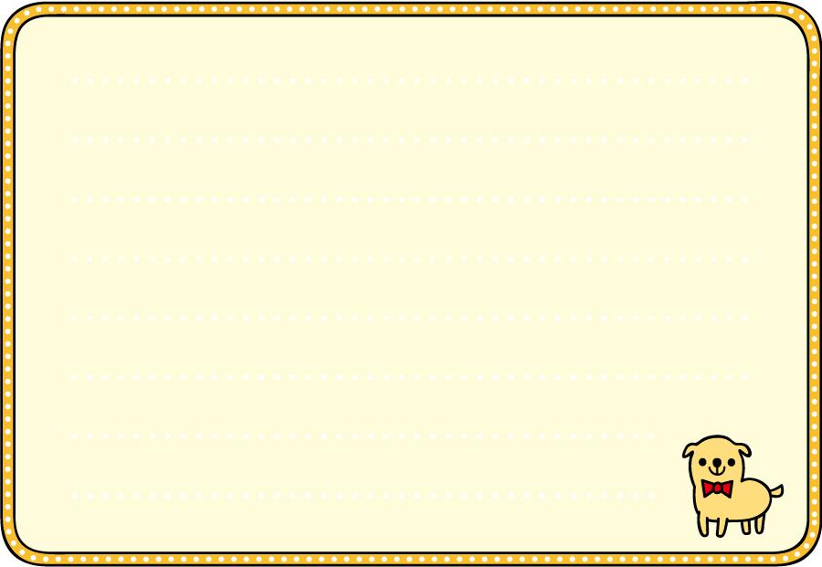 フリーイラスト 犬のメッセージカード