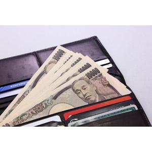 フリー写真, お金, 日本円, 紙幣, 一万円札(一万円紙幣), 福澤諭吉(福沢諭吉), 財布