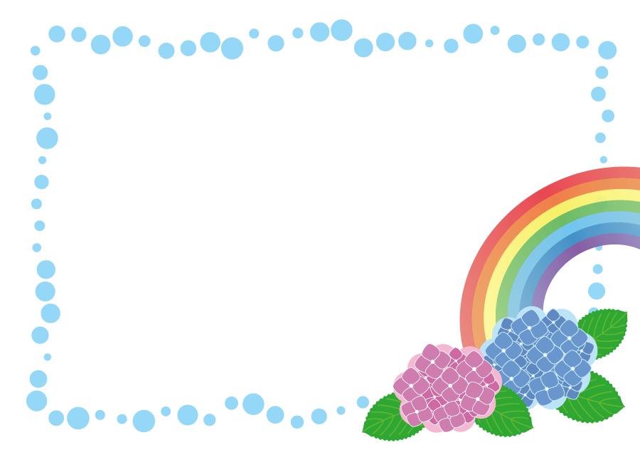 フリーイラスト 紫陽花と虹と水玉のフレーム
