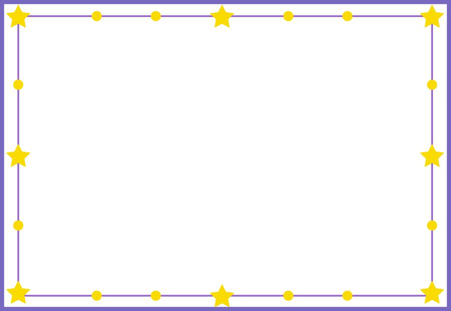 フリーイラスト 星の囲みフレーム