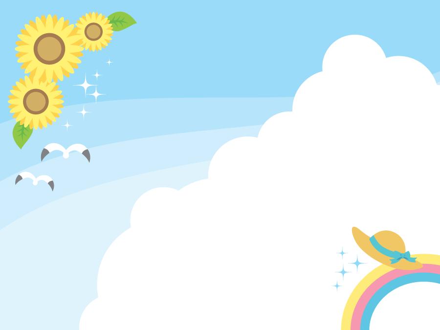 フリーイラスト ヒマワリと虹と麦わら帽子と夏空