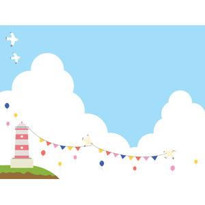 フリーイラスト, ベクター画像, AI, 背景, 空, 雲, 積乱雲(入道雲), 灯台(ライトハウス), フラッグガーランド, 風船, 鴎(カモメ), 夏
