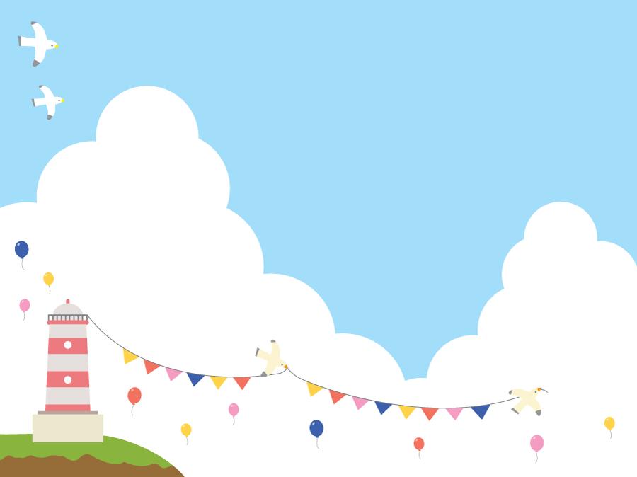フリーイラスト 灯台とガーランドと風船とカモメと夏の空