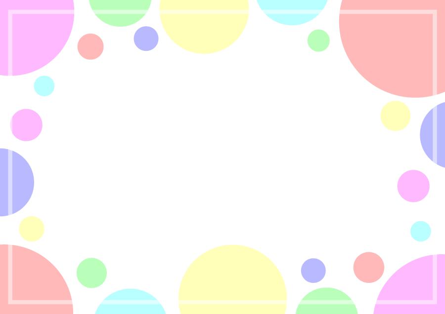 フリーイラスト カラフルな水玉模様の飾り枠
