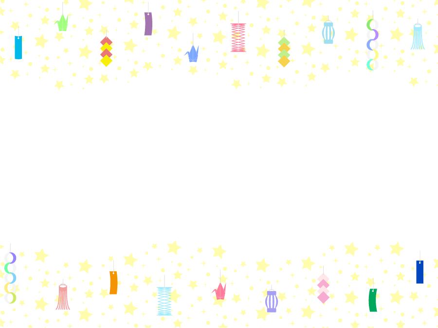 フリーイラスト 星と七夕飾りのフレーム