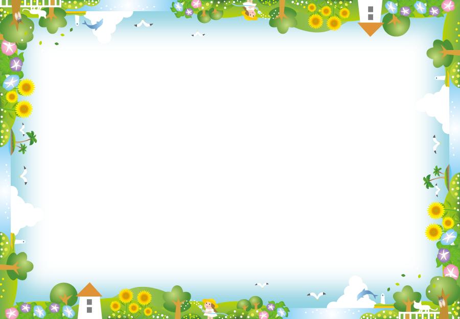 フリーイラスト 夏の光景の飾り枠