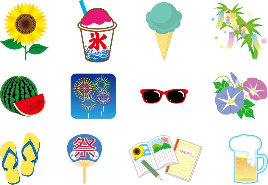 フリーイラスト 夏休みの絵日記など12種類の夏のセット