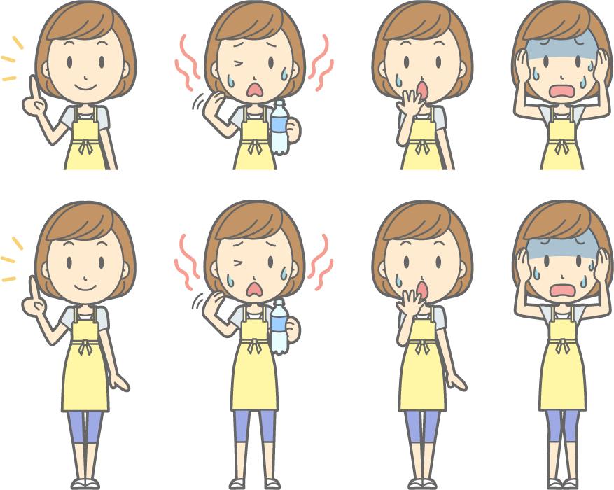 フリーイラスト 暑いなどの8種類の主婦のセット